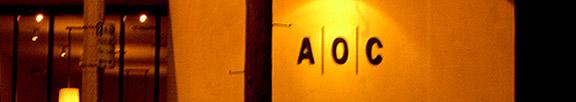 A|O|C: Side A