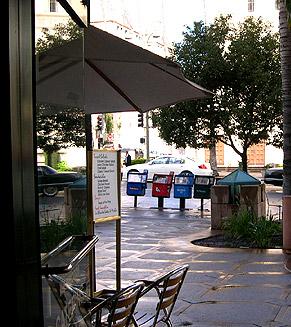 essence patio