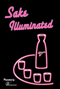 Sake Illuminated