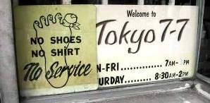 tokyo 7-7 sign