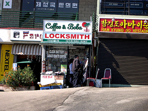 Ham Kyung Do Lockshack