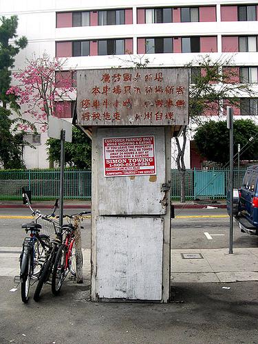 chinatown sentry station