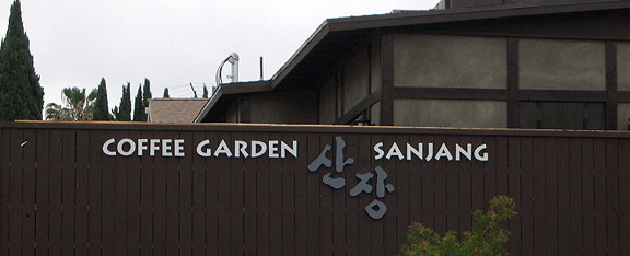 Fontwatch: Coffee Garden (Symbols) Sanjang: A Lithos Discussion (In Brief)