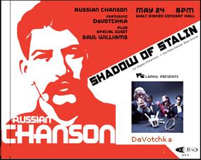 Losanjealous Concert Picks: May 21 - 27
