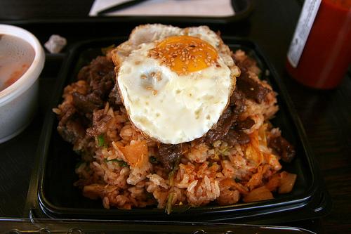 bab jip corean cuisine