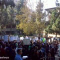 UC_Regents_UCLA_Protest_07
