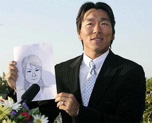 Matsui & wife