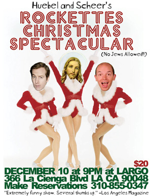 Paul Scheer & special guests–Christmas Comedy Show at Largo Next Thursday December 10–Win Tickets Now