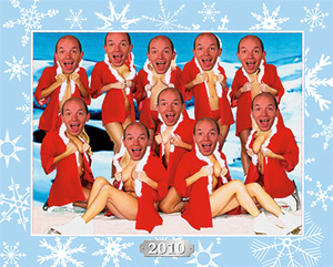 Paul Scheer's Sexy Christmas Spectacular, 12/2 at Largo–Win Tickets