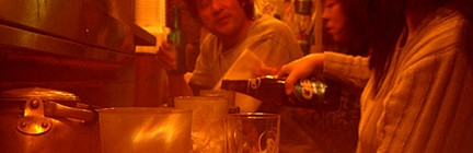 2009 Losanjealous Reader Picks: Favorite Bar