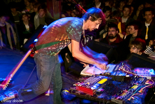 Deakin (a.k.a. Deacon) Josh Dibb of Animal Collective, Solo Show, Center for the Arts Eagle Rock, March 21–Tickets On Sale Now–Free Download of Live Set