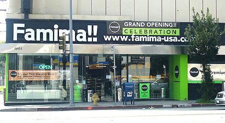 Famima!! The Premium Experience??