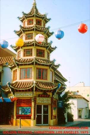 Charles Phoenix's Slide of the Week: Golden Pagoda Resaurant, Chinatown, 1975