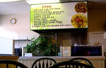 Profile: Wang Simri Noodle House