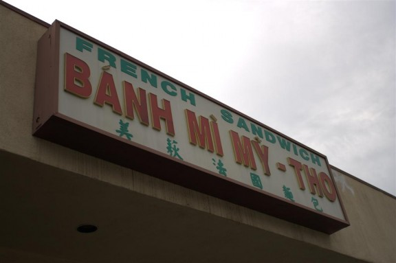 A superior $3 breakfast sandwich: Banh Mi My Tho, Alhambra