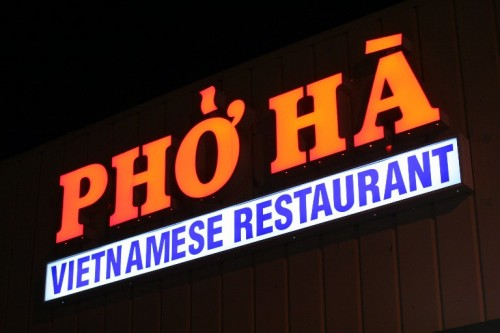 $3.50 Bowl of Chicken Pho! Pho Ha, Rosemead